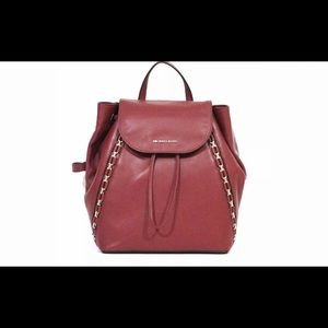 🌺Michael Kors $328 SADIE Medium Flap Backpack🌺